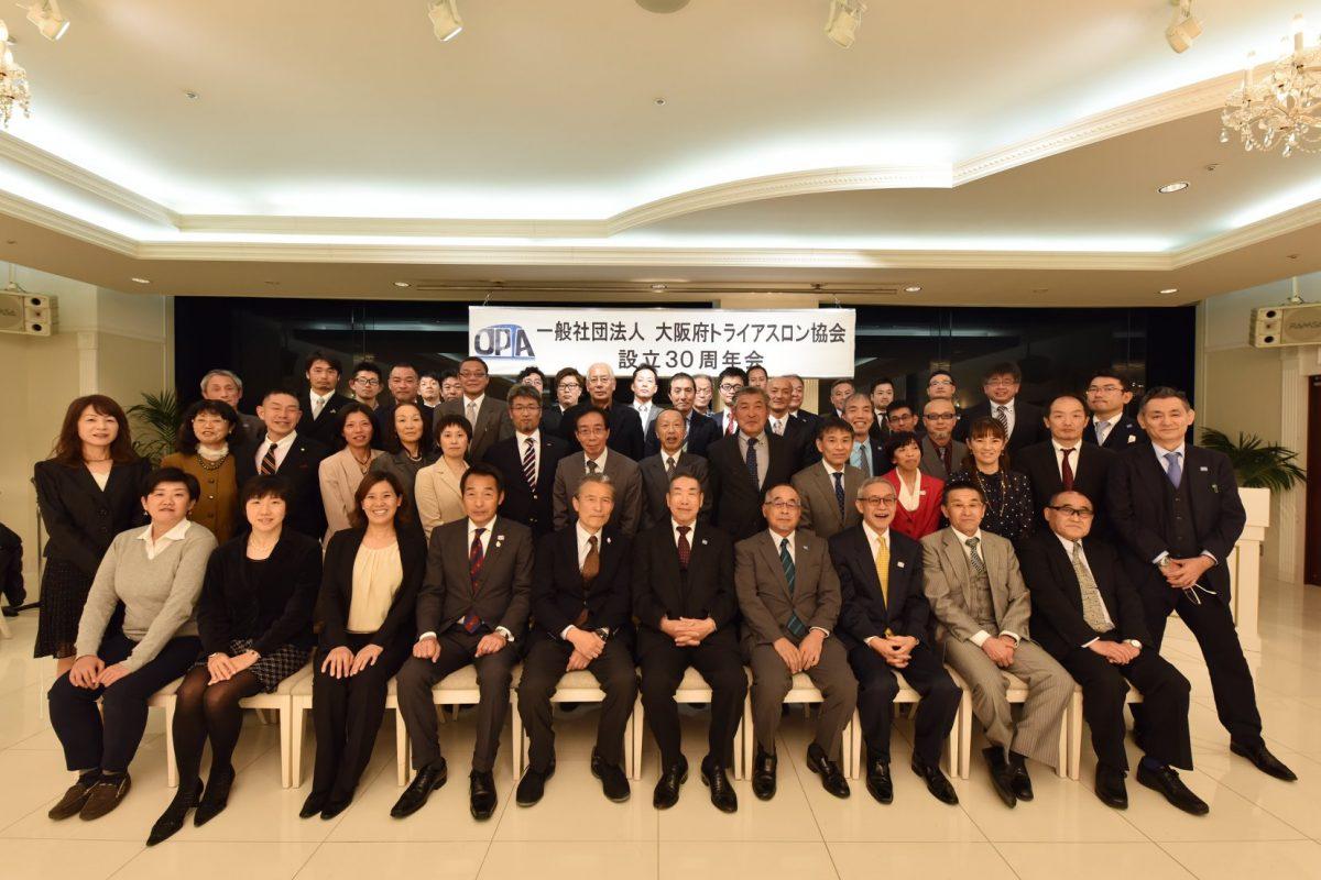 OPTA30周年記念会