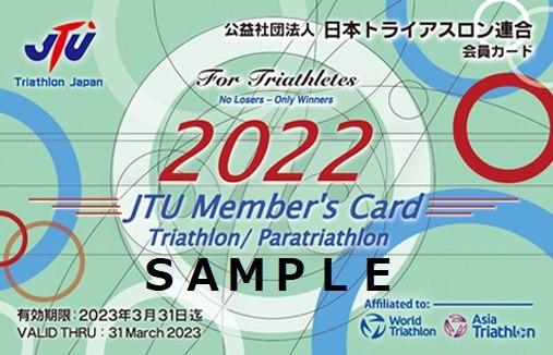 JTU_c